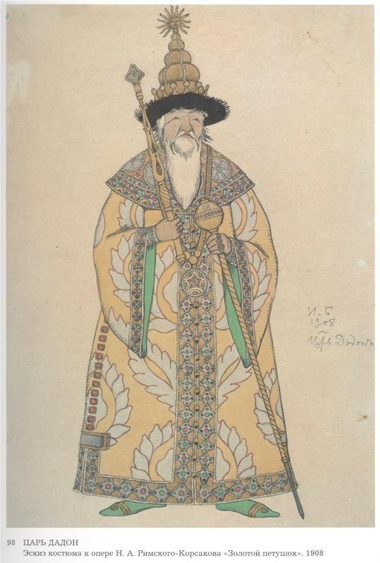 "Ivan Bilibin, costume sketch for the Opera ""The Golden Cockerel"" by Nikolai Rimsky-Korsakov"