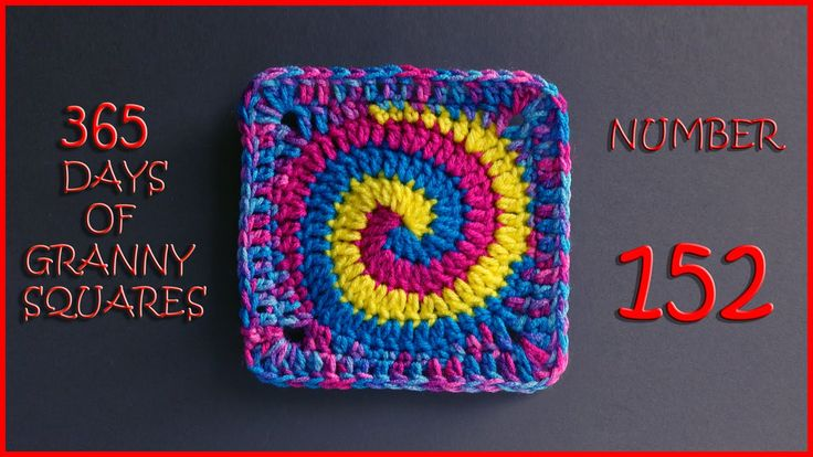 365 Days of Granny Squares Number 152