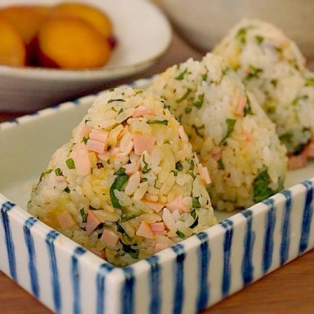 Ham, Cheese & Shiso Onigiri