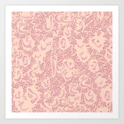 Pink Leopard Print with Arabic calligraphy letters. In baby pink colour.  #arabiccalligraphy #leapordprint #patterndesign