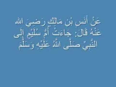 دعاء يستجاب لك في اقل من دقيقة باذن الله Do3aa Youtube Arabic Calligraphy Calligraphy