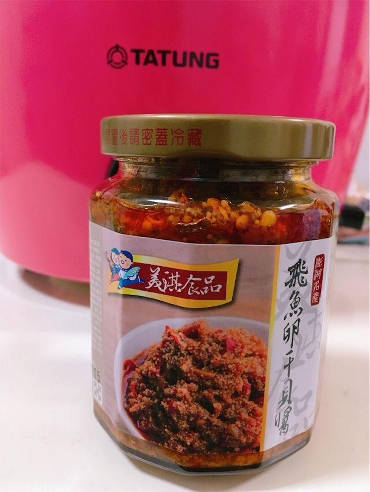 【台湾土産】澎湖(ポンフー)の飛魚卵醬(台湾風とびっこソース)はごはんのお供におすすめのジャン - うちごもりLIFE