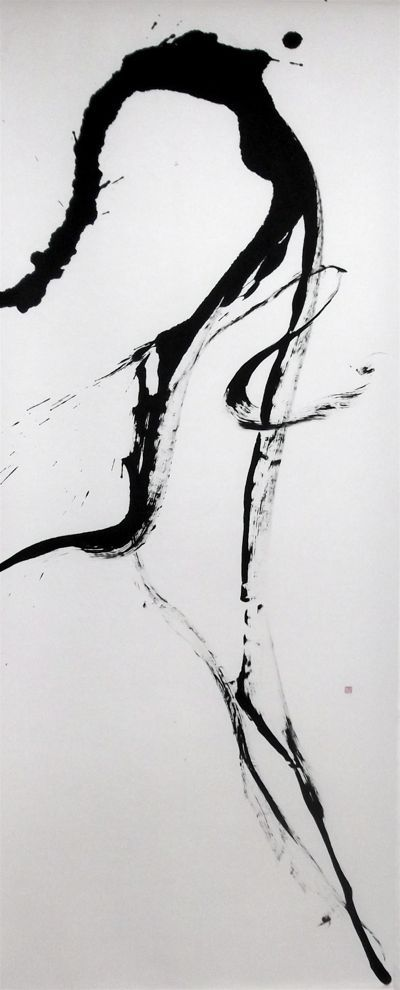 Moon L2 Ink Painting Pinterest Calligraphy And Galleries