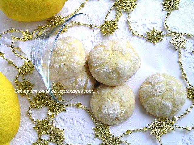 От простоты до изысканности...: Святки. Итальянское лимонное печенье