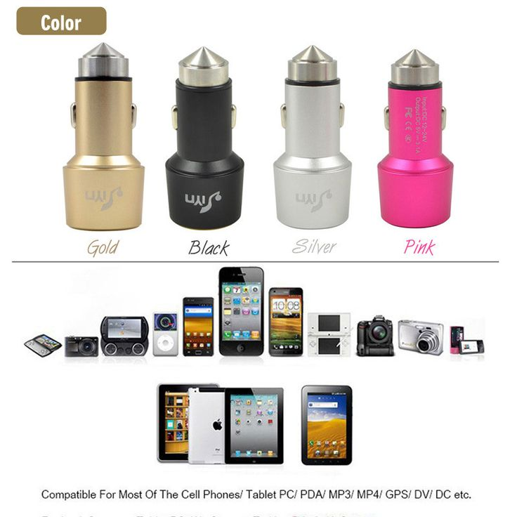 Safety Hammer Car Charger Premium Aluminum 3.1A Universal Dual Port USB Charging Adapter For Apple And Android Devices