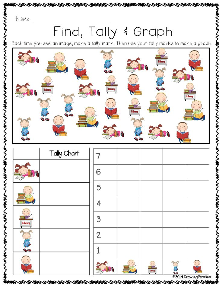 Freebie Mania Five For Friday Math Activities Math