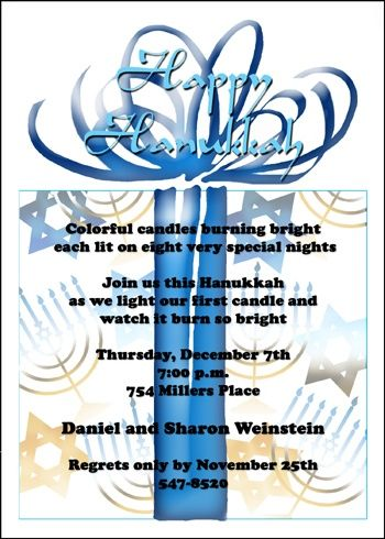 42 best hanukkah invitations images on pinterest christmas parties most popular festival of lights hanukkah religious invitations and wordings suggestion at invitationsbyu stopboris Image collections