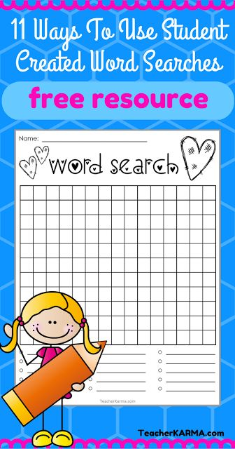 FREE Word Search Templates   Hello! JenBradshaw here fromTeacherKARMA.com  Grab your FREE Word Search Templates.These are student created word searches that work perfect for ANY WORD LIST!  spelling words  phonics  vocabulary  sight words  high frequency words  Best wishes!  free resource phonics activity sight words activity spelling center spelling words student created word search teacherkarma.com vocabulary center word search word search template