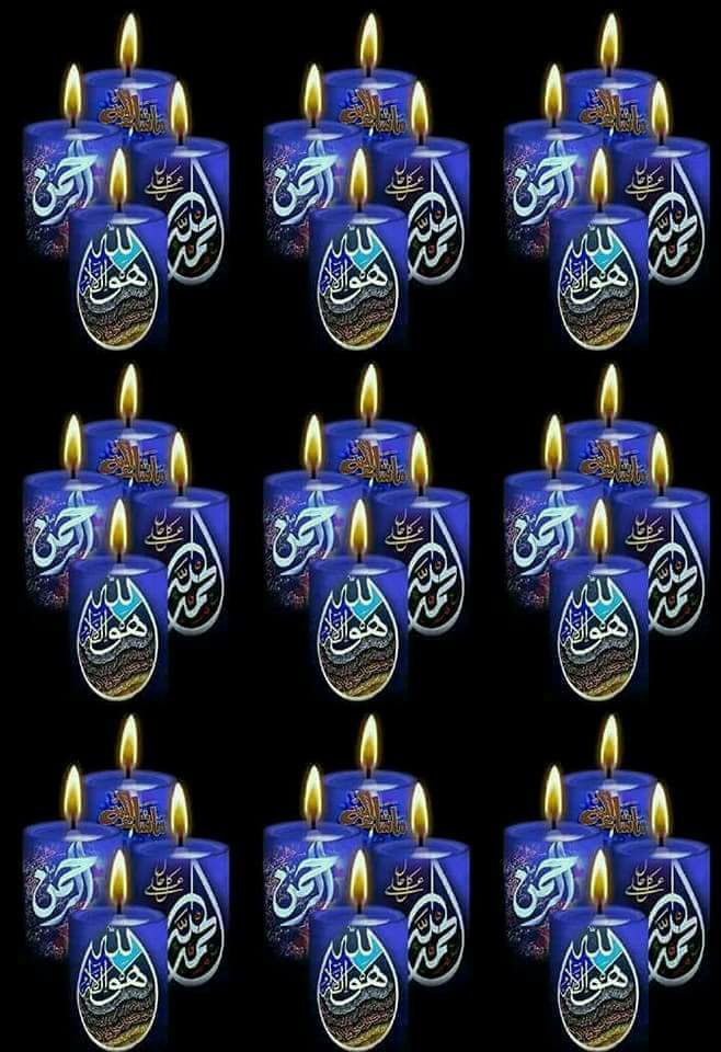 Epingle Sur Images Of Allah Muhammad
