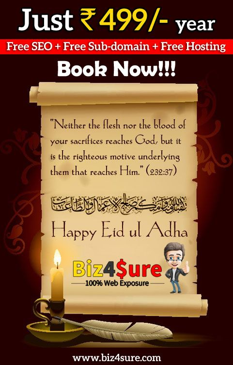 Wish You a Very Happy #Bakrid - 2015 All my Friends!!! #Online #Marketplace Free #Website #Create Free #Business #Listing +91-9811028424   +91-11-41548185