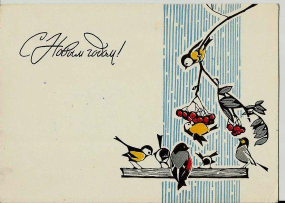 Birds - Rowanberry - Vintage Russian Postcard print 1965 with mark by LucyMarket, $3.99