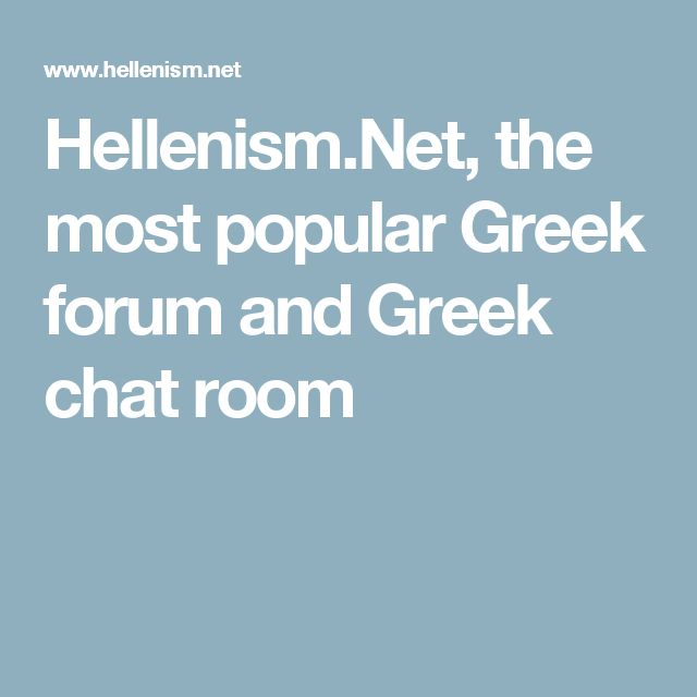 Greek chat rooms greece