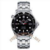 Omega Seamaster 300 M Diver Chronometer James Bond 007 mens watc