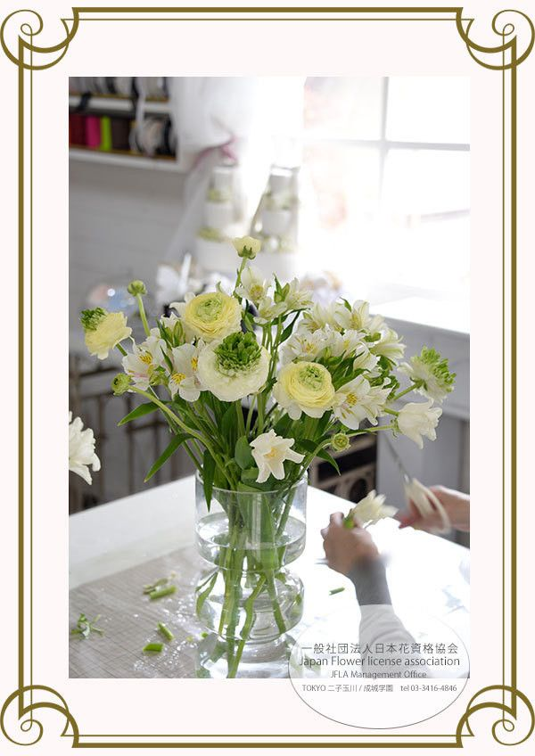 Ranunculus/JFLA Fresh Flower Diploma Class.JFLAフレッシュフラワー認定資格取得クラスのレッスン風景♡