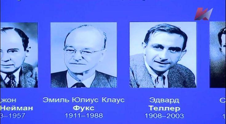 """Лекция Ж.Алферова """"Американские и советские атомные проекты и их совреме..."""