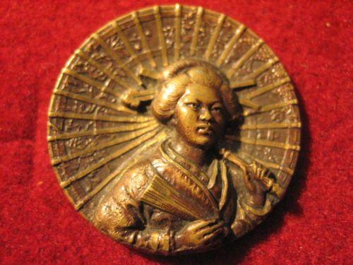 Bouton Ancien Diamètre 2 7cm Japonaise EN Kimono À L'Ombrelle YUM YUM | eBay