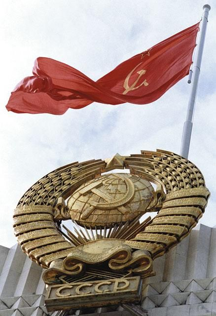 State Emblem of the Soviet Union