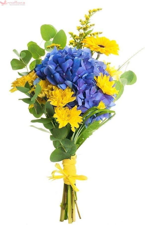 Buchet de flori proaspete ce contine hortensie albastra, crizanteme galbene, gerbera galbena. Este livrat in aceeasi zi de un florar local cu experienta, partener Roflora.