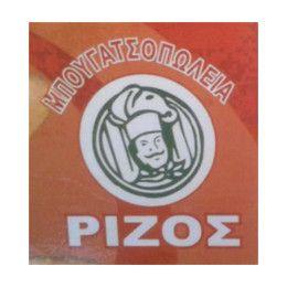 Μπουγατσοπωλείο Ρίζος Μπουγατσοπωλείο Μπουγάτσες, Τυρόπιτες σφολιάτας, κασερόπιτες, ατομικές πίτσες, λουκανικόπιτες, σάντουιτς και αναψυκτικά. #MpougatsaRizos