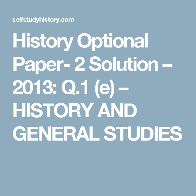 History Optional Paper- 2 Solution – 2013: Q.1 (e) – HISTORY AND GENERAL STUDIES Lathicharge of volunteers during the process of Dharasana Salt Satyagraha