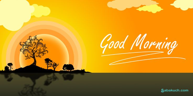Good Morning !! http://dld.bz/fCyvG #GoodMorning