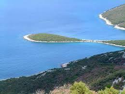 Tanjung adalah daratan yang menjorok ke laut, atau daratan yang dikelilingi oleh laut di ketiga sisinya. Tanjung yang luas disebut semenanjung.
