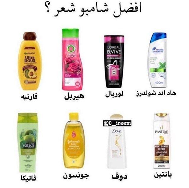 أفضل الشامبو الشعر Beauty Mistakes Skin Care Women Beauty Skin Care
