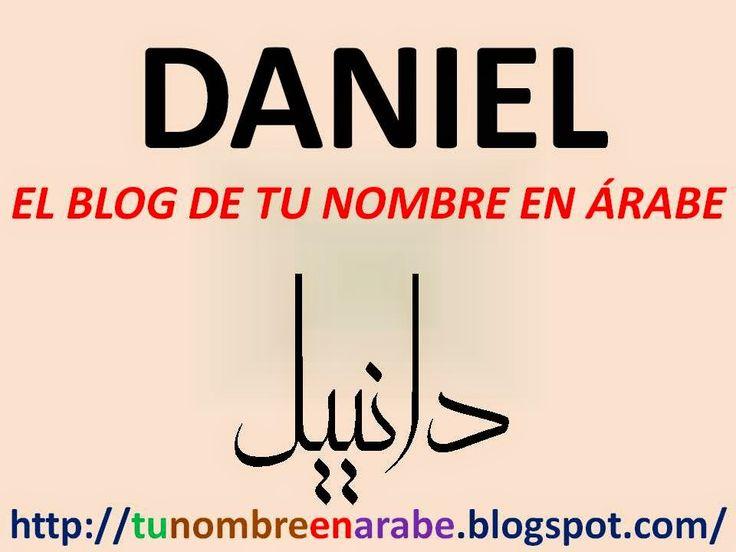 NOMBRE DE DANIEL EN ARABE