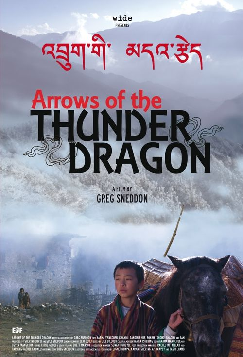 Australia sends Arrows of the Thunder Dragon by Greg Sneddon  to #Oscars2016 foreign-language film category