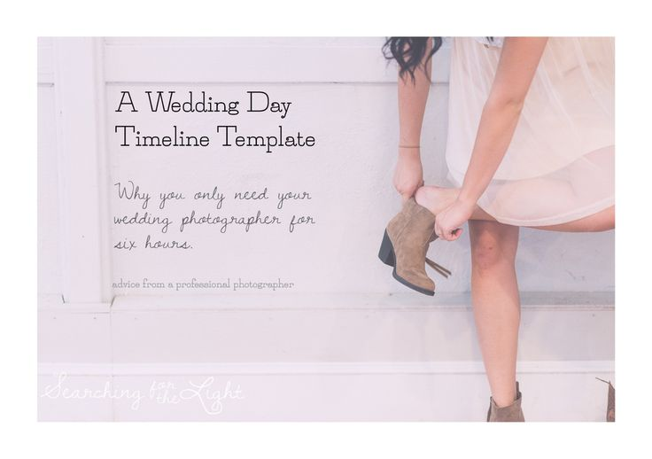 Wedding Day Timeline Template {Why You only Need a Photograph for 6 Hours | Advice from a professional wedding photographer}