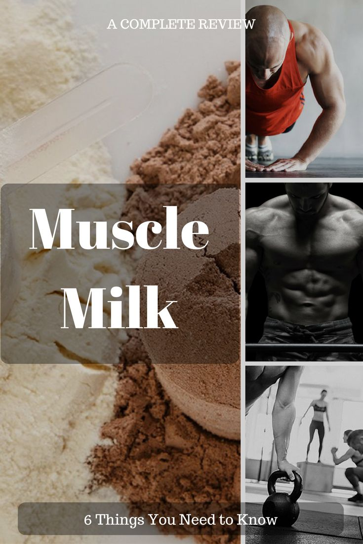 We're hearing a lot of buzz about Muscle Milk.