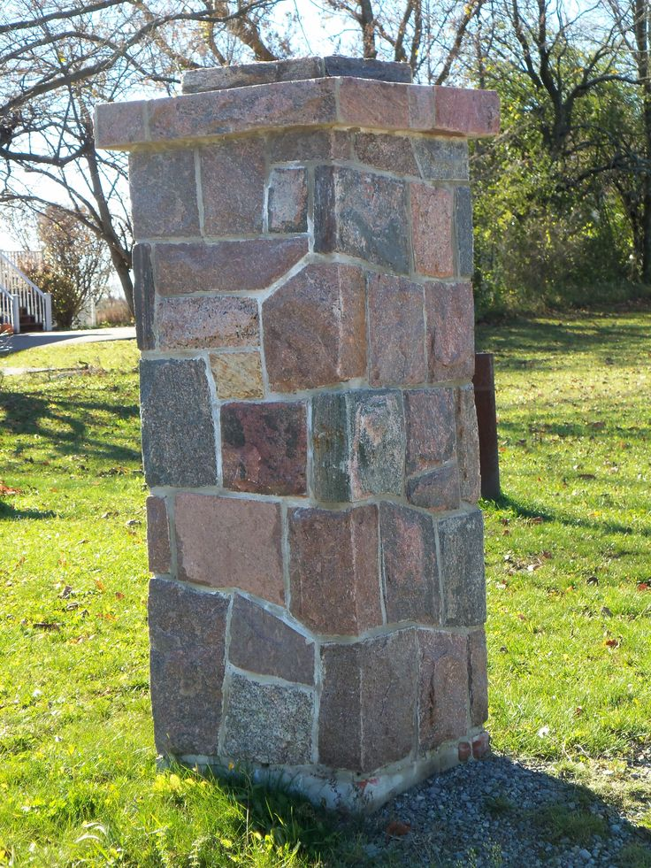 This is an example of Dave Shankland's masonry work.  You can see it at the end of his driveway on Eldon Road south of Little Britain Road.