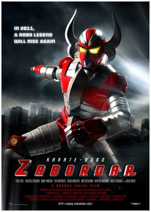 Karate-Robo Zaborgar (2011)