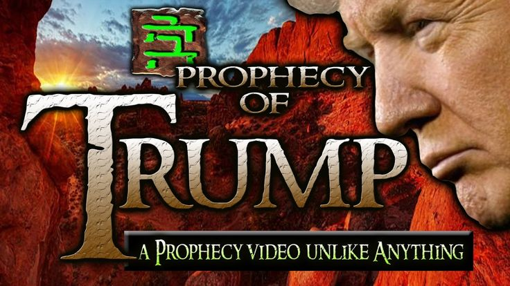 TRUMP: the COMING LANDSLIDE. ~Ancient Prophecy Documentary of Donald Trump - Published on Sep 29, 2016