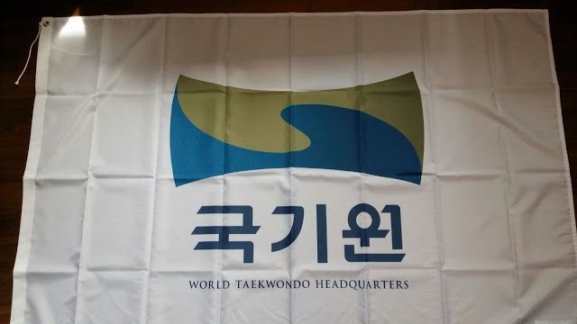 "KUKKIWON Flag 53"" Korea TaeKwonDo Tae Kwon Do Gym Uniform Dobok TKD Kuk Ki Won #Unbranded"