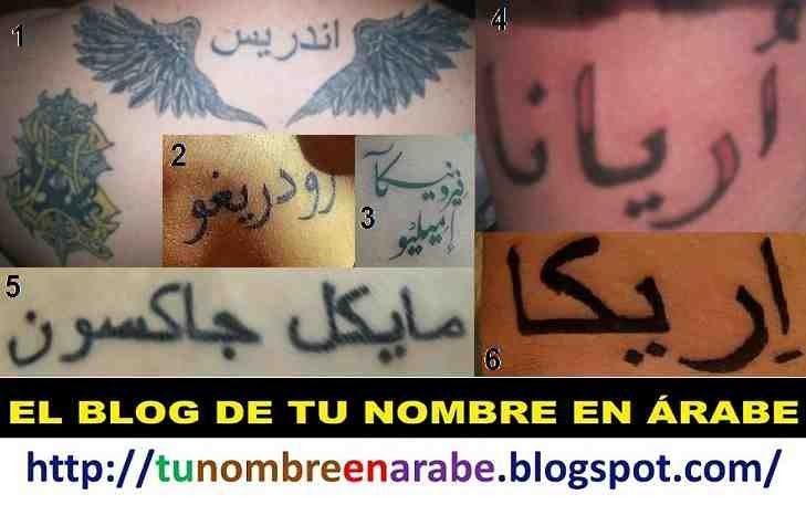 Tatuajes con nombres escritos en letras Arabes