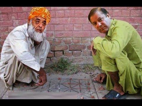News And Gossip: Tezabi Totay    Molana Nawaz Sharif & Maulana Dies...