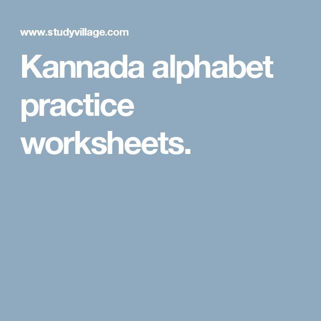 Kannada Alphabet Practice Worksheets Alphabet Practice Worksheets Alphabet Practice Practices Worksheets