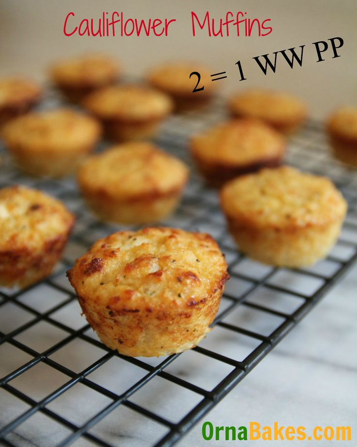Cauliflower & Cottage Cheese Muffins - only 1 WW PP for two! YUMM!! www.ornabakes.com