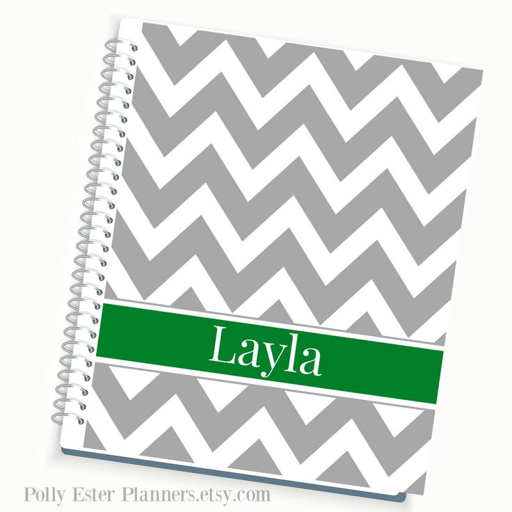 2016 - 2017 Planners and Organizers personalized with your name