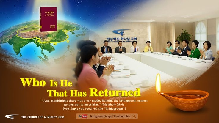 "Find the Source of Life | Gospel Movie ""Who Is He That Has Returned"""