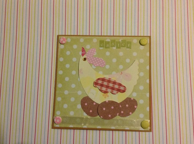 Easter card - Sarah Field