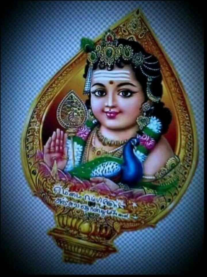 Thaipusam 2020 Lord Murugan Lord Shiva Family Lord Murugan Wallpapers