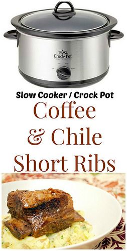 Slow Cooker/Crock Pot Coffee & Chile Short Ribs are made with English ribs slow cooked to perfection. Who knew coffee and chile could taste so good? | What's Cookin, Chicago?