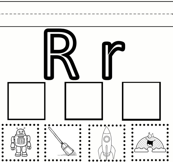 Letter R Preschool Worksheets Preschool Learning