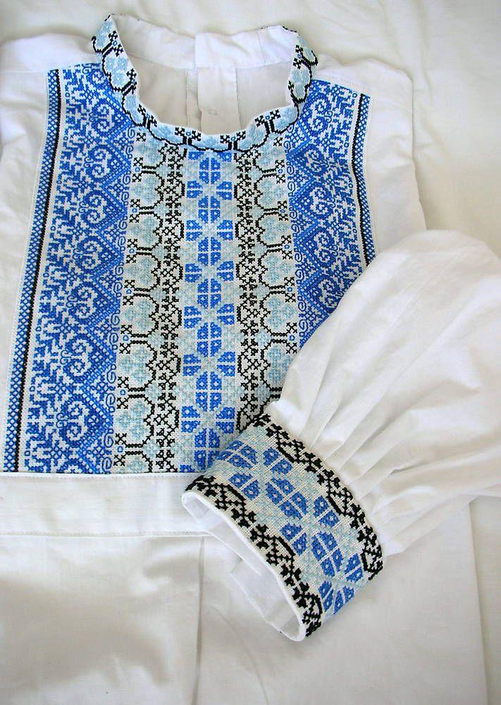 Myjavská košela I.