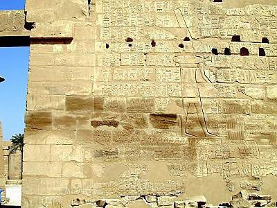 Shishak Relief in the Karnak Temple tells of Pharaoh Shishak (945-924BC) invaded Israel and Judah in 925 BC and carrying off the treasures of Solomon's Temple. The following Biblical cities are mentioned: Arad, Beth-Horon, Beth-Shean, Gibeon, Mahanaim, Megiddo, Rehob, and Taanach. The Bible records these events in 2 Chronicles 12, but this relief gives much greater detail.