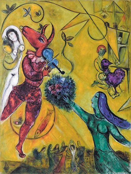 """Танец"" 1950-1952 г."