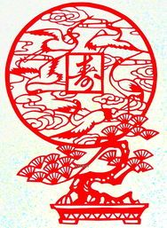 Easy chinese paper cutting, bonsai and cranes