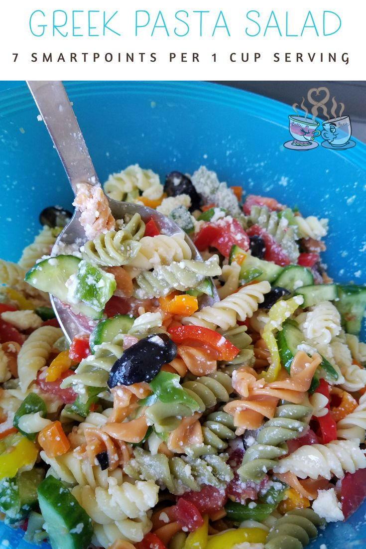 Greek Pasta Salad is a perfect option for weekend BBQ events! Only 7 SmartPoints per serving makes this a perfect addition to your menu!